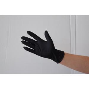 guantes nitrilo negro un uso