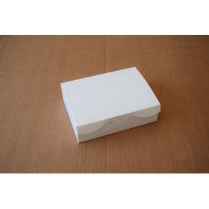 caja de cartón blanca para pastelería